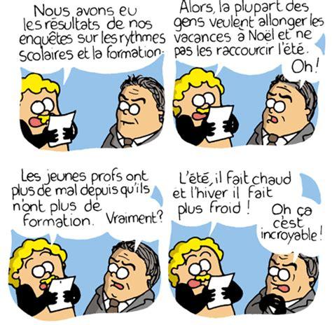 salon de discussion publique 2011 page 6