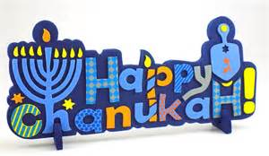 chanukah decorations hanukkah decorations happy hanukkah foam decor
