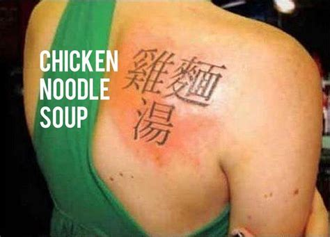 chinese tattoo fail unfortunate stupid tattoos that make no sense