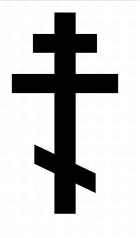 imagenes de cruces satanicas 10 cruces cristianas y el significado de estos s 237 mbolos de