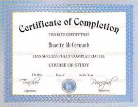 word 2007 certificate template certificate of achievement template word 2007 certificate234