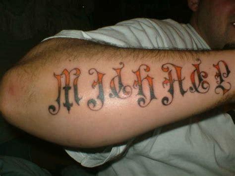 tattoo name michael michael name tattoo www pixshark com images galleries