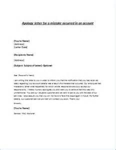 Business Apology Letter To Boss For Mistake Apology Letter For Mistake In An Account Writeletter2 Com