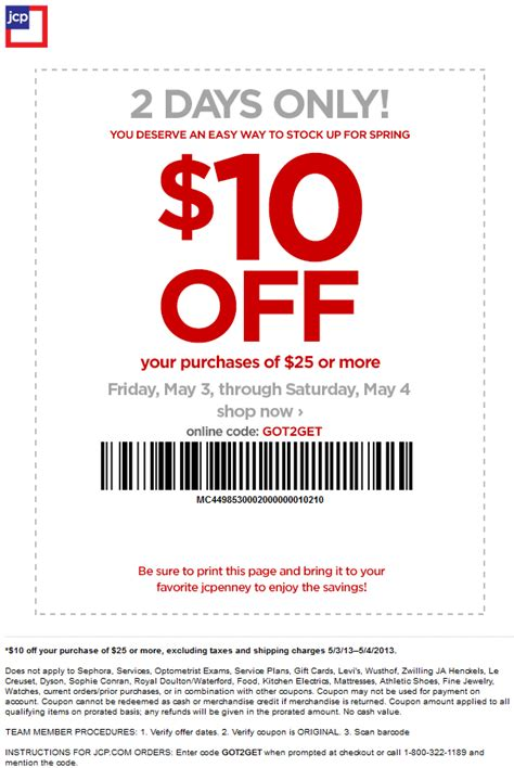 jcp printable store coupons printable coupons jcpenney coupons