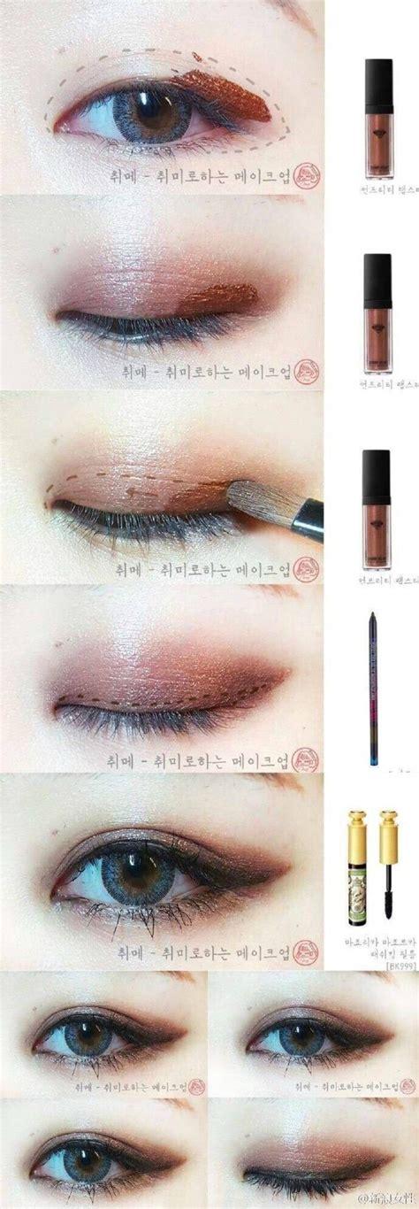 tutorial make up korea cowok 25 best ideas about korean eye makeup on pinterest