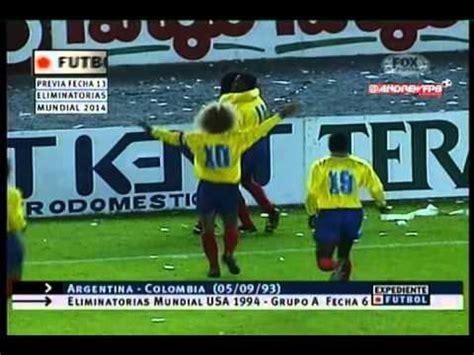alineaciones colombia vs eliminatorias colombia argentina 0 vs colombia 5 eliminatorias al mundial 1994 goles