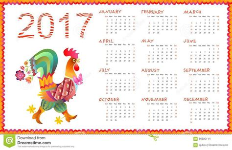 printable chinese calendar 2017 chinese calendar 2017 calendar 2017 printable