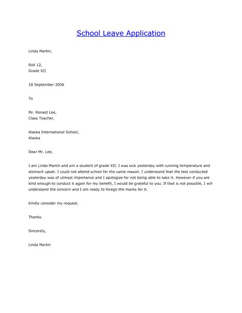 Application Letter Format Doc Doc 750562 Letter Of Leave Of Absence Bizdoska