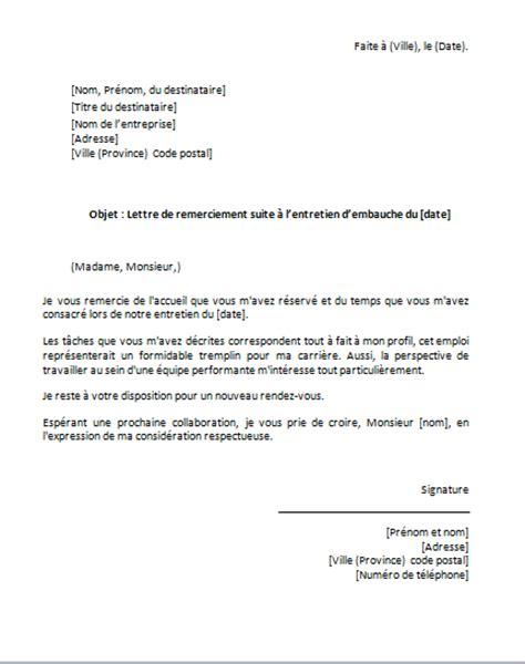 Exemple De Lettre De Remerciement Pour Un Rendez Vous 201 Criture D Une Lettre De Remerciement Lettres Et Courriels Efficaces