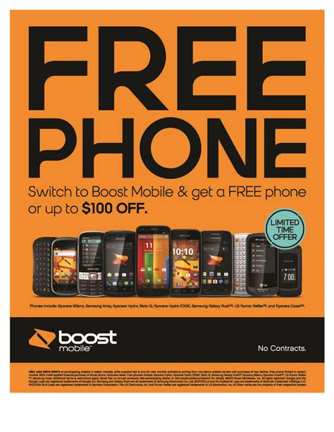 get a free phone switch to boost mobile get a free phone or up to 100 z 107 9