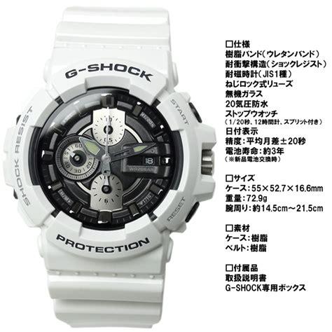 Casio Gac 100gw 7a 楽天市場 送料無料 g shock カシオ 腕時計 casio gショック gac 100gw 7adr gac