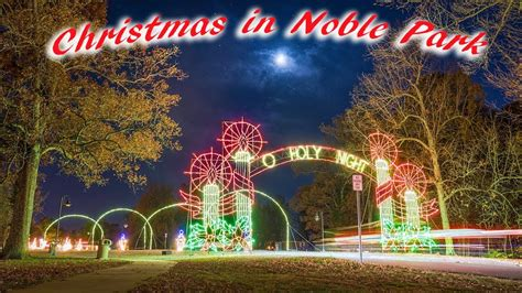 noble park lights paducah ky noble park paducah