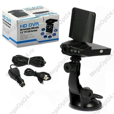 Terbaru Hd Portable Dvr With 2 5 Tft Lcd Screen hd dvr hd portable dvr with 2 5 tft lcd screen