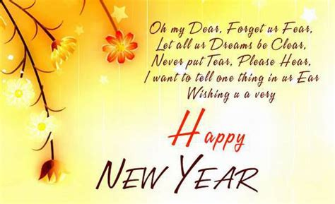 new year text messages 2018 short size 49 best happy new year wishes 2018 sms wishes quotes happy news year wallspaper 2018