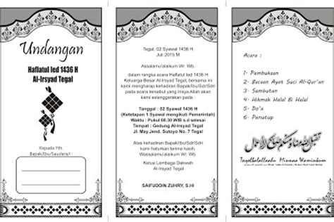 undangan gratis desain undangan pernikahan khitan