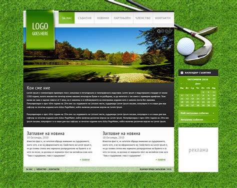 Golf Club Site Template By Pnikolov On Deviantart Golf Journal Template
