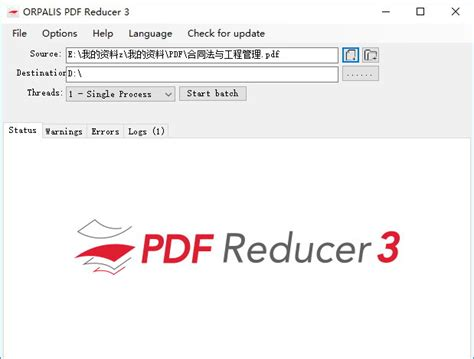 compress pdf highly orpalis pdf reducer pro v3 0 20 注册版 实用的pdf文件优化工具 联合优网