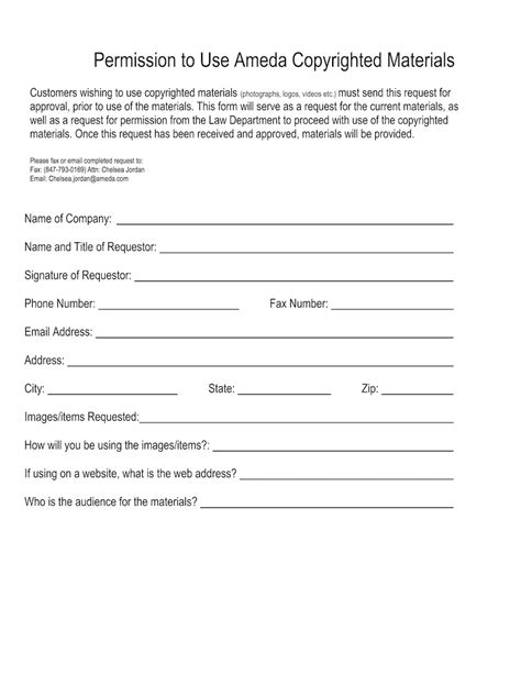 copyright permission form ameda