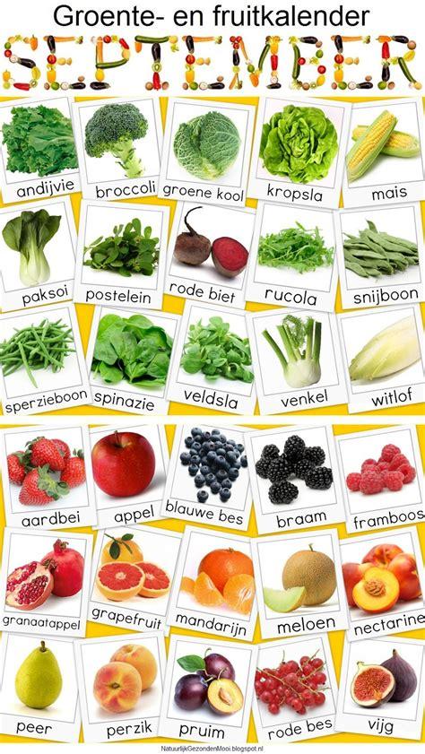 fruit ka naam natuurlijk gezond en mooi groente en fruitkalender