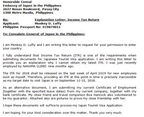 japan visa explanation letter    lianne