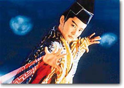 film animasi kungfu terbaik 人世間 之 變幻原是永恒 東方不敗