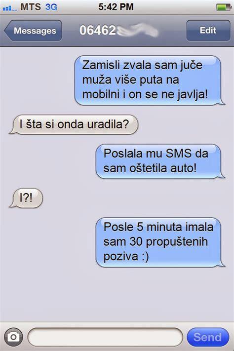 sms za day cool sms poruke