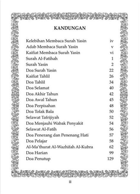 Surah Yasin Tahlil Lengkap for Android - APK Download
