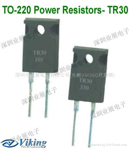 to 220 power resistor viking to 220 power resistor 30w to 220 tr30 china manufacturer resistor electronic