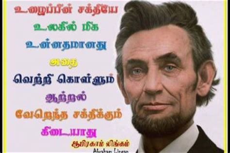 abraham lincoln biography tamil quote about work in tamil best image hd