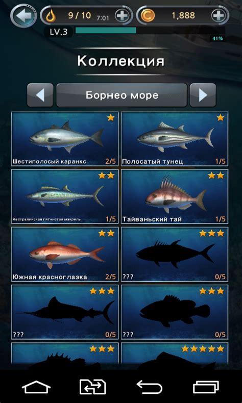 download mod game fishing hook fishing hook android games download free fishing hook
