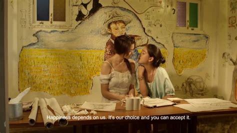 film love among us hd 1448 love among us ร กเราของใคร ด หน ง ว จารณ หน ง