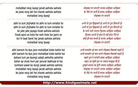 janab lyrics janab lyrics 28 images janab lyrics 28 images kahi