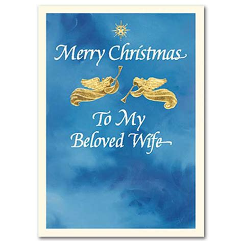 merry christmas   beloved wife christmas card
