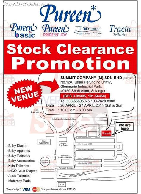 26 27 Apr 2014 Pureen Stock Clearance Warehouse Sale For Baby | 26 27 apr 2014 pureen stock clearance warehouse sale for