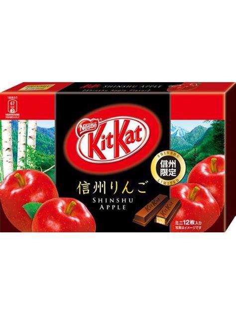 Kit Shinshu Apple kit shinshu apple