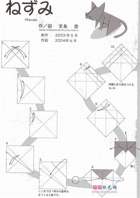 Origami Mouse Diagram - juravliki ru
