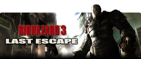 jp bio 株式会社カプコン ゲーム バイオハザードシリーズ ラインナップ biohazard 3 last escape