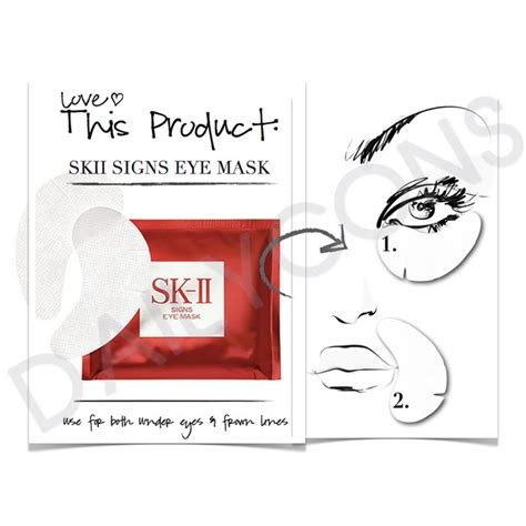 Sk Ii Signs Eye Mask sk ii signs eye mask 眼膜14片盒裝 dailycons store