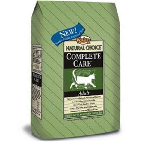 nutro food recall nutro brand cat food recall 21 may 2009 pet health alert from vetlocator