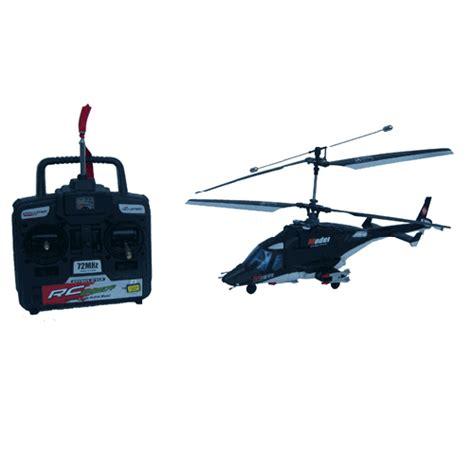 Kipas Helikopter kedai rakyat