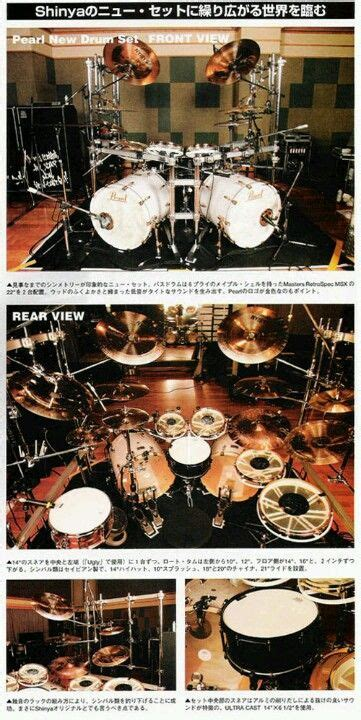 Stikdrum Dir En Grey Shinya 17 best images about drum kits on vintage pearl drums and danny carey