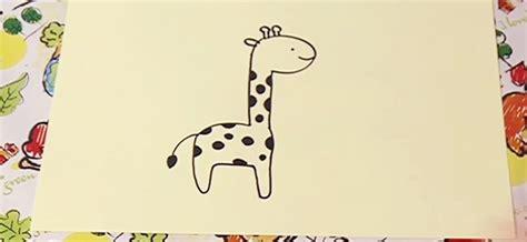 imagenes de jirafas faciles de dibujar c 243 mo hacer un dibujo de una jirafa paso a paso
