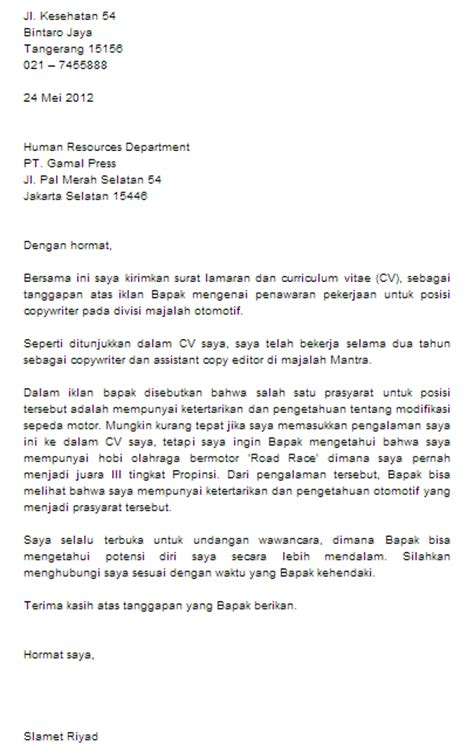 contoh surat lamaran pekerjaan lengkap resmi dan tak resmi merpati tempur