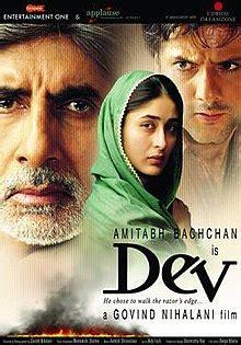 Dev (film) - Wikipedia K 11 Poster
