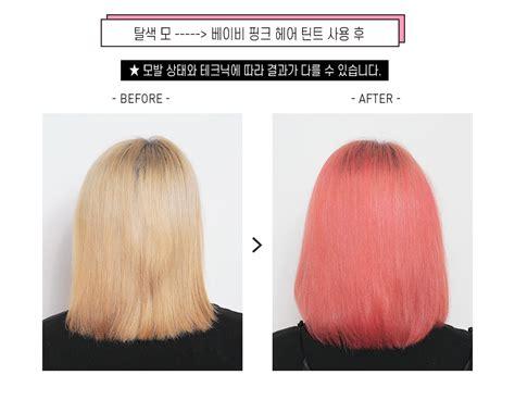 3ce Treatment Hair Tint 3ce treatment hair tint 3ce