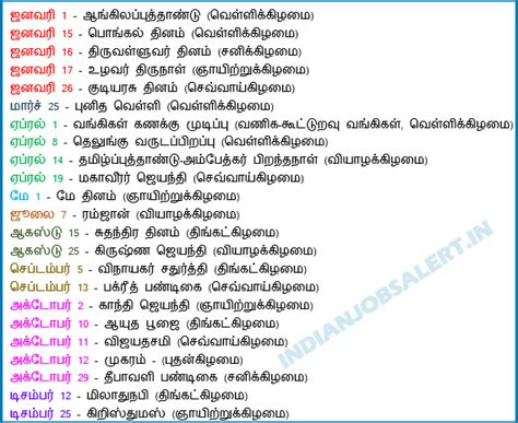Pdf 2016 Tamil List by Calendar 2018 Tamil Nadu Holidays Takvim Kalender Hd