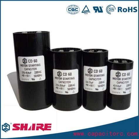 cd60 capacitor 200uf sell capacitor 220v 200uf to 300uf 250v 450v cd60 capacitor