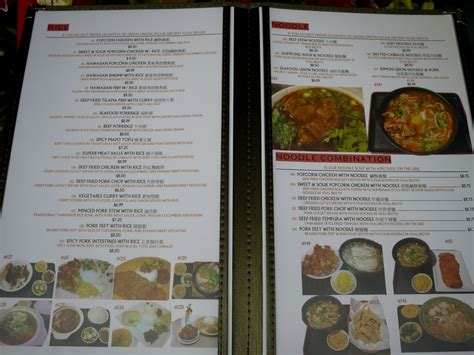 guppy house menu the guppy house 28 images guppy house 大肚魚 temple city新開張 wacowla