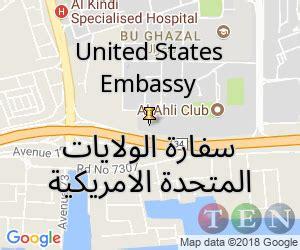 map of the united states embassy american embasssy bu ghazal 331 manama bahrain سفارة