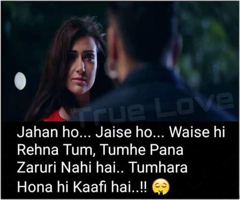 sad love shayari in hindi for boyfriend sad love shayari in hindi for boyfriend www imgkid com